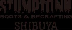 STUMPTOWN BOOTS & RECRAFTING SHIBUYA