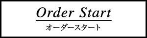 0rder Start