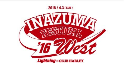 INAZUMA FESTIVAL 16