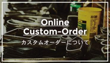 Online Custom-Order