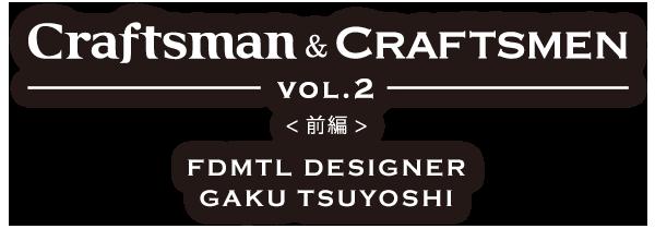CRAFTSMAN&CRAFTSMEN VOL.2 前編